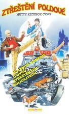 Shou hu fei long - Slovak VHS cover (xs thumbnail)
