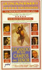 At Play in the Fields of the Lord - Argentinian poster (xs thumbnail)