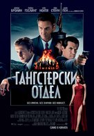 Gangster Squad - Bulgarian Movie Poster (xs thumbnail)