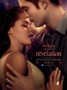 The Twilight Saga: Breaking Dawn - Part 1 - French Movie Poster (xs thumbnail)