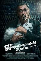 Manglehorn - Turkish Movie Poster (xs thumbnail)
