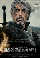 Michael Kohlhaas - South Korean Movie Poster (xs thumbnail)