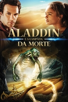 Aladdin and the Death Lamp - Brazilian DVD movie cover (xs thumbnail)