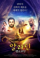 Adventures Of Aladdin 2019 Movie Poster
