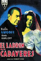 The Body Snatcher - Spanish Movie Poster (xs thumbnail)