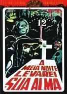 À Meia-Noite Levarei Sua Alma - Brazilian Movie Cover (xs thumbnail)