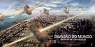 Battle: Los Angeles - Brazilian Movie Poster (xs thumbnail)