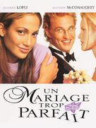 The Wedding Planner - French DVD movie cover (xs thumbnail)