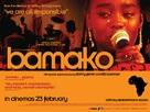 Bamako - British Movie Poster (xs thumbnail)