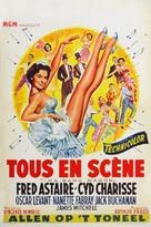 The Band Wagon - Belgian Movie Poster (xs thumbnail)