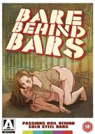 A Prisão - British DVD cover (xs thumbnail)