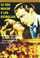 The Plough and the Stars - Spanish Movie Cover (xs thumbnail)