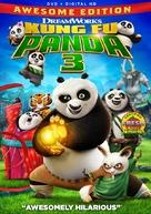 Kung Fu Panda 3 - DVD movie cover (xs thumbnail)