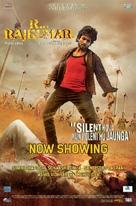 R... Rajkumar - Bahraini Movie Poster (xs thumbnail)