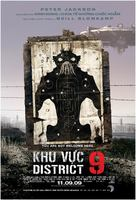 District 9 - Vietnamese Movie Poster (xs thumbnail)