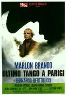 Ultimo tango a Parigi - Italian Movie Poster (xs thumbnail)