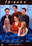 """Friends"" - French DVD movie cover (xs thumbnail)"