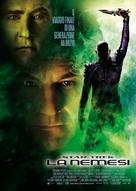 Star Trek: Nemesis - Italian Theatrical poster (xs thumbnail)