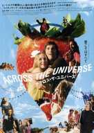 Across the Universe - Japanese Movie Poster (xs thumbnail)