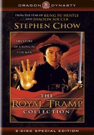 Royal Tramp - Movie Cover (xs thumbnail)