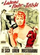 Peccato che sia una canaglia - Spanish Movie Poster (xs thumbnail)