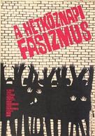 Obyknovennyy fashizm - Hungarian Movie Poster (xs thumbnail)