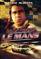 Le Mans - Italian DVD cover (xs thumbnail)