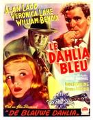 The Blue Dahlia - Belgian Movie Poster (xs thumbnail)