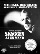 The Browning Version - Danish Movie Poster (xs thumbnail)