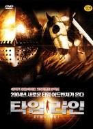 Timeline - South Korean DVD cover (xs thumbnail)
