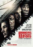 Brooklyn's Finest - Hong Kong Movie Poster (xs thumbnail)