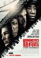 Brooklyn's Finest - Hong Kong Movie Poster (xs thumbnail)