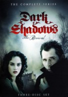 """Dark Shadows"" - DVD movie cover (xs thumbnail)"