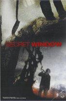 Secret Window - Movie Poster (xs thumbnail)