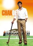 Chak De India - German Movie Poster (xs thumbnail)