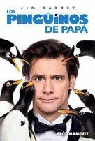 Mr. Popper's Penguins - Argentinian Movie Poster (xs thumbnail)