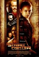 Street Fighter: The Legend of Chun-Li - Movie Poster (xs thumbnail)