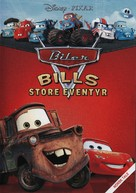 Mater's Tall Tales - Norwegian DVD cover (xs thumbnail)