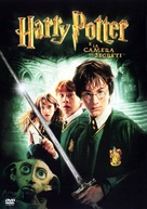 Harry Potter and the Chamber of Secrets - Italian DVD movie cover (xs thumbnail)