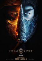 Mortal Kombat - Venezuelan Movie Poster (xs thumbnail)