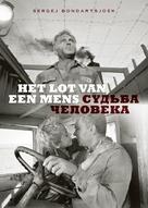Sudba cheloveka - Dutch Movie Cover (xs thumbnail)
