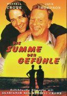 The Sum of Us - German DVD movie cover (xs thumbnail)
