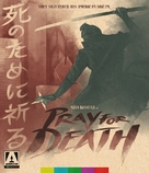 Pray for Death - Blu-Ray cover (xs thumbnail)