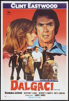 Every Which Way But Loose - Turkish Movie Poster (xs thumbnail)