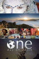 One Day on Earth - DVD cover (xs thumbnail)