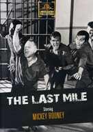 The Last Mile - DVD cover (xs thumbnail)
