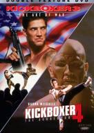Kickboxer 4: The Aggressor - DVD cover (xs thumbnail)