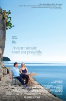 Before Midnight - Canadian Movie Poster (xs thumbnail)