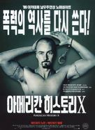 American History X - South Korean Movie Poster (xs thumbnail)
