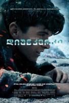Dunkirk - Georgian Movie Poster (xs thumbnail)